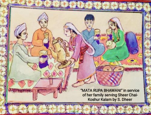 Art Entry   Sham Lal Khar   Ludhiana, India